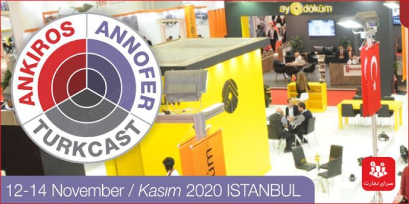 نمایشگاه تجهیزات و محصولات ریخته گری و فلزات غیرآهنی ترکیه 2020