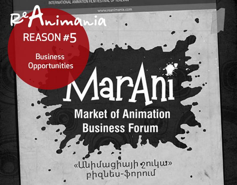 جشنواره انیمیشن ری انیمانیا (ReAnimania) ایروان 99