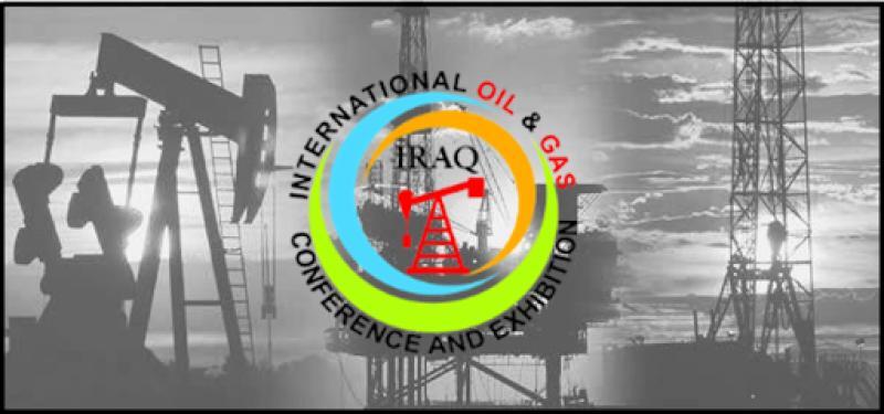 نمایشگاه نفت و گاز بصره 2020