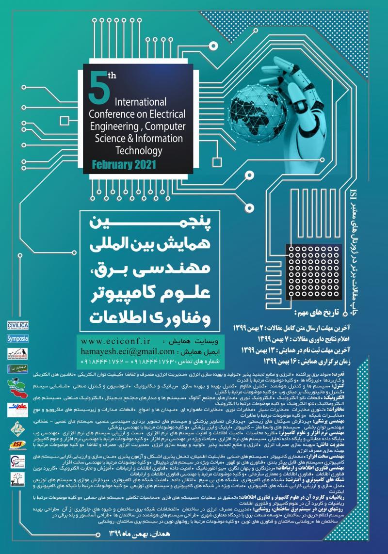 همایش بین المللی مهندسي برق، علوم کامپیوتر و فناوری اطلاعات همدان 99