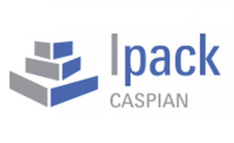 نمایشگاه صنعت بسته بندی باکو (Ipack Caspian) 99