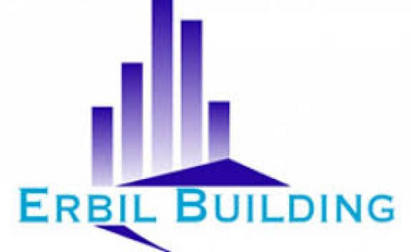 نمایشگاه صنعت ساختمان اربیل (Erbil Building)  عراق 1400