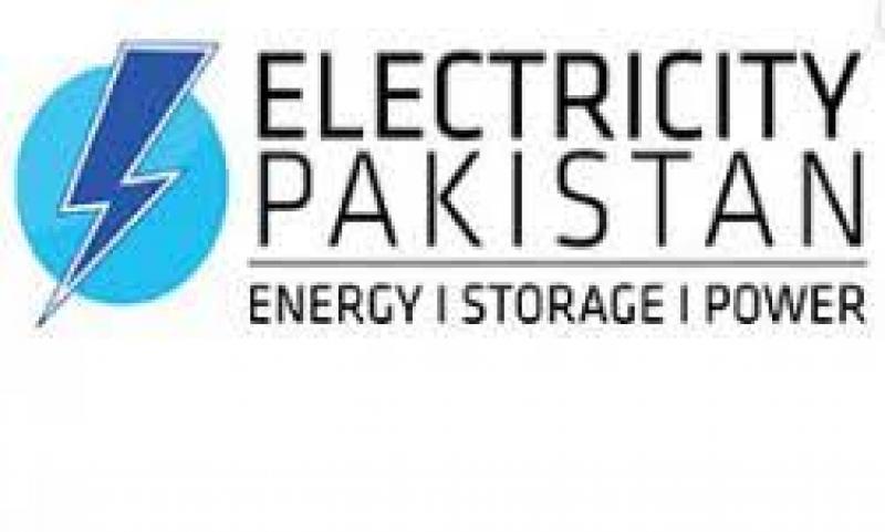 نمایشگاه برق پاکستان  99
