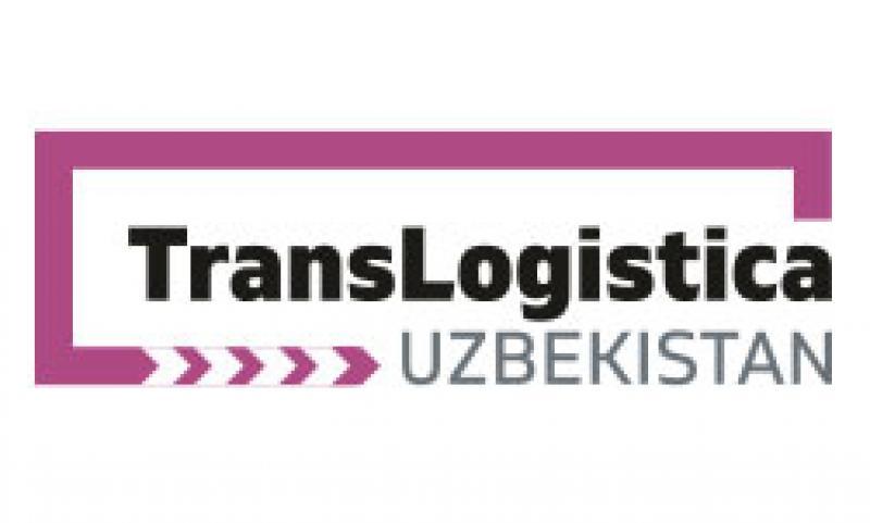 نمایشگاه حمل و نقل، لجستیک و مدیریت زنجیره تامین و توزیع ازبکستان 2020
