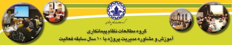 دوره آنلاین ضمانتنامه های بانکی تهران 99