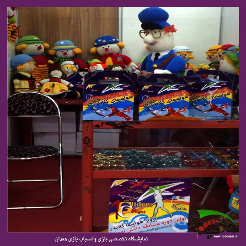 نمایشگاه تخصصی کودک و نوجوان، اسباب بازی، سرگرمی، لوازم و تجهیزات کمک آموزشی 99