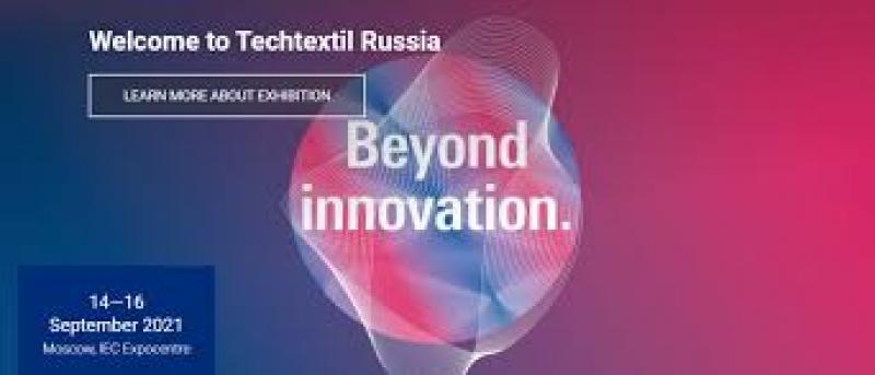 نمایشگاه بین المللی پارچه و مواد نساجی روسیه 2021