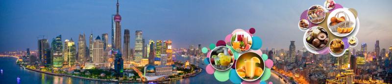 نمایشگاه بین المللی صادرات و واردات مواد غذایی و سبزیجات شانگهای چین 2021