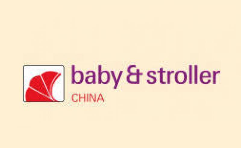 نمایشگاه بین المللی محصولات کودکان و نوزادان شانگهای چین 2021