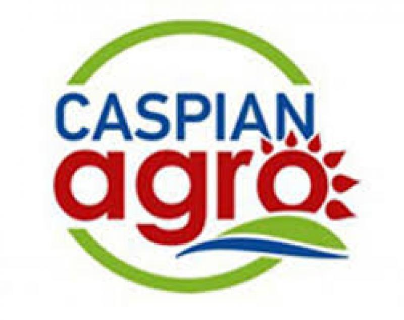 نمایشگاه بین المللی کشاورزی باکو (Caspian Agro) 2021