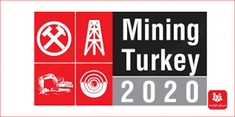 نمایشگاه بین المللی معدن و ماشین آلات معدنی استانبول 2020