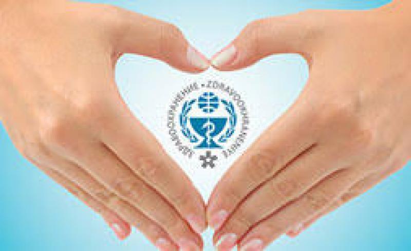 نمایشگاه بین المللی بهداشت و درمان ؛مهندسی پزشکی و داروسازی مسکو روسیه 2020