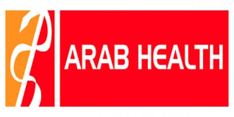 نمایشگاه بین المللی تجهیزات پزشکی عرب هلث arab health دبی 2021