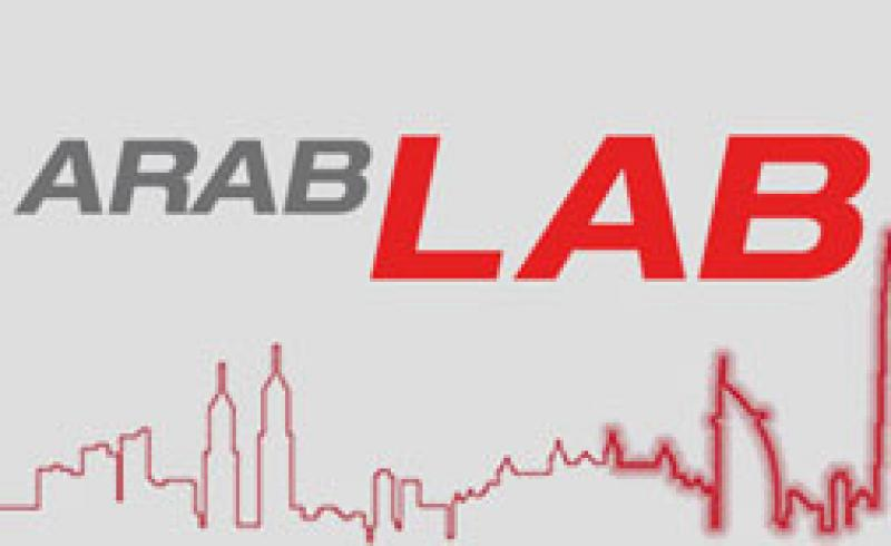 نمایشگاه بین المللی تجهیزات آزمایشگاهی دبی امارات 2021