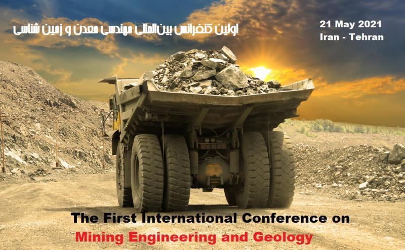 کنفرانس بین المللی مهندسی معدن و زمین شناسی تهران 1400