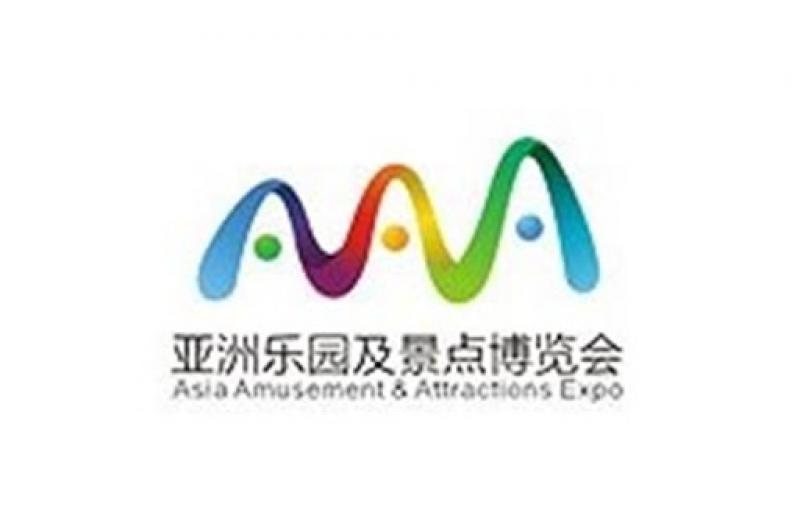 نمایشگاه بین المللی تفریح و سرگرمی گوانگجو چین 2020