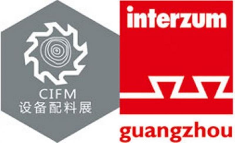 نمایشگاه بین المللی مبلمان منزل و طراحی داخلی گوانگجو چین 2020