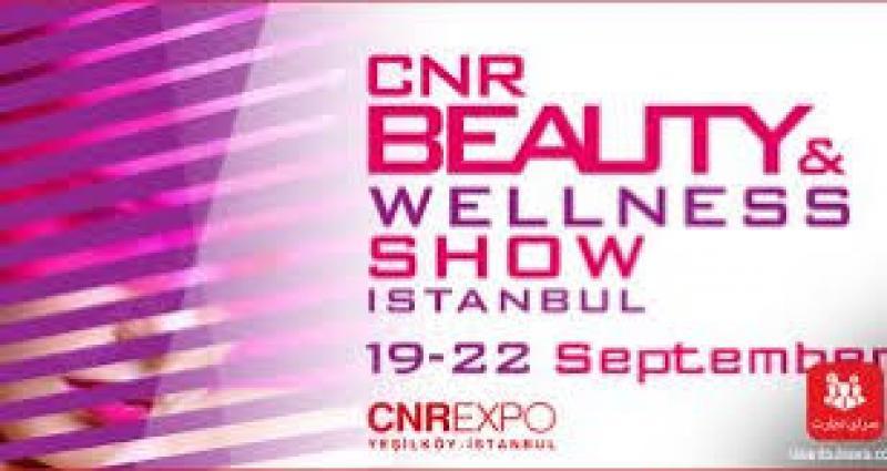 نمایشگاه بین المللی زیبایی و سلامتی استانبول 2021
