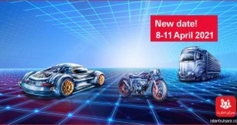 نمایشگاه بین المللی خودرو و اتو مکانیکا استانبول 2021