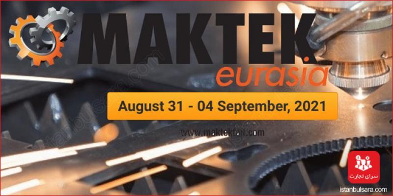 نمایشگاه بین المللی ماشین آلات پردازش فلز استانبول 2021