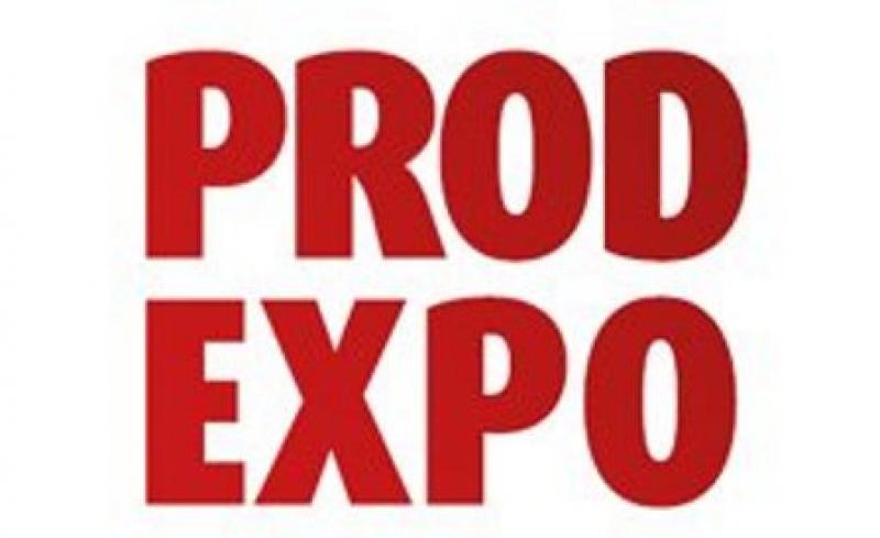 نمایشگاه صنایع غذایی prodexpo مسکو 2021