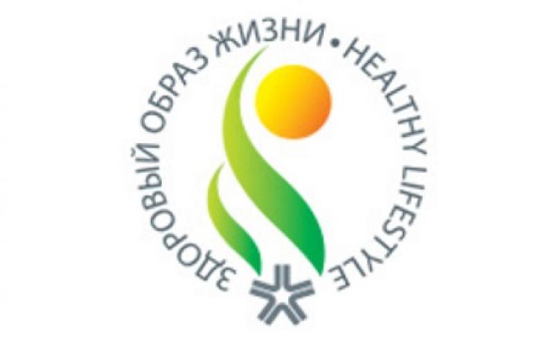 نمایشگاه بین المللی توانبخشی مسکو 2021