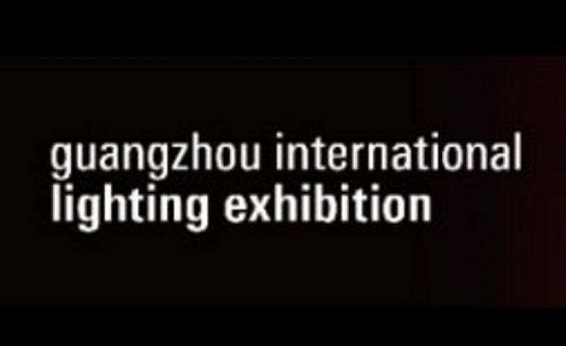 نمایشگاه بین المللی برق و روشنایی گوانگجو چین 2021