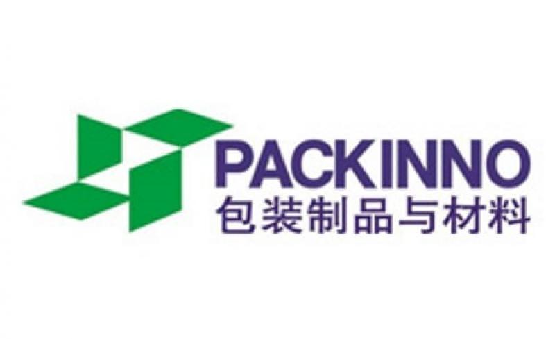 نمایشگاه بین المللی محصولات بسته بندی گوانگجو چین 2021