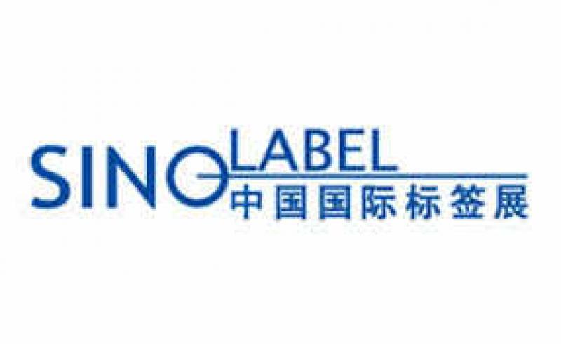 نمایشگاه بین المللی تکنولوژی چاپ برچسب گوانگجو چین 2021
