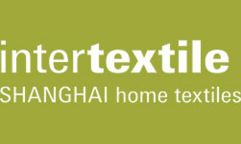 نمایشگاه بین المللی ماشین آلات نساجی و بافندگی شانگهای چین 2021