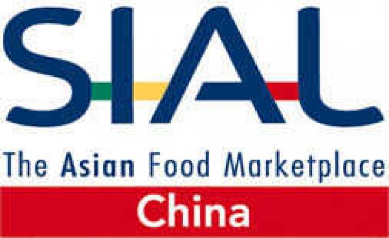 نمایشگاه بین المللی مواد غذایی شانگهای چین 2021