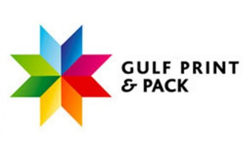 نمایشگاه بین المللی چاپ و بسته بندی دبی امارات 2021