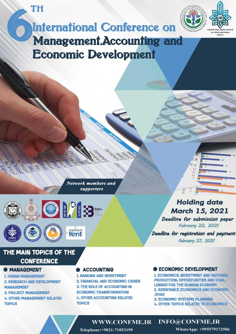 کنفرانس بین المللی مدیریت، حسابداری و توسعه اقتصادی تفلیس 99