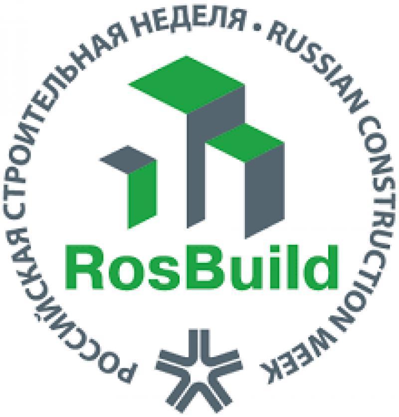 نمایشگاه بین المللی ساخت خانه های چوبی مسکو روسیه 2021