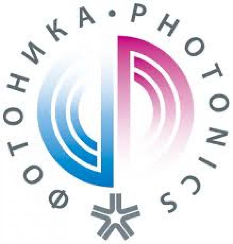 نمایشگاه بین المللی تکنولوژی های نوری ؛ لیزر و اپتیو الکترونیک مسکو2021