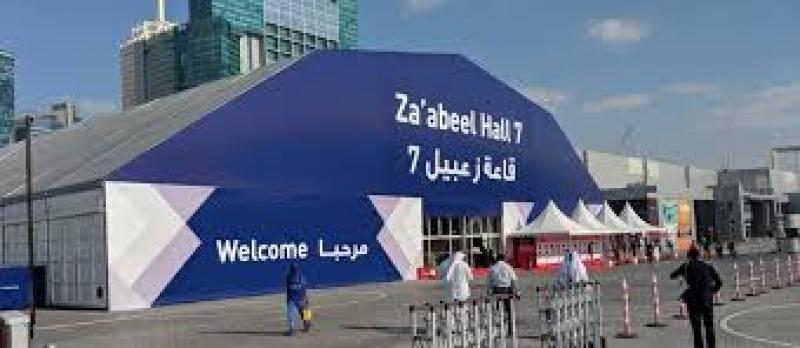 نمایشگاه بین المللی تجارت الکترونیکی دبی 2021