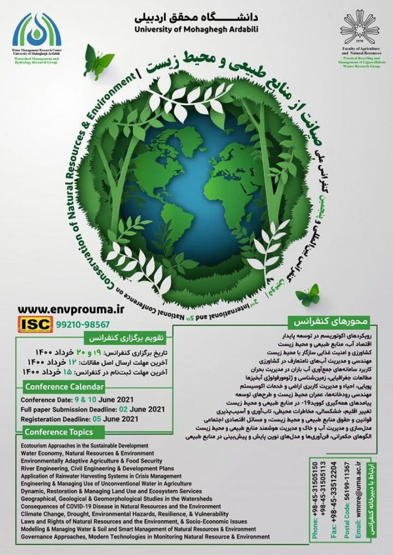 کنفرانس بین المللی و پنجمین کنفرانس ملی صیانت از منابع طبیعی و محیط زیست اردبیل 1400
