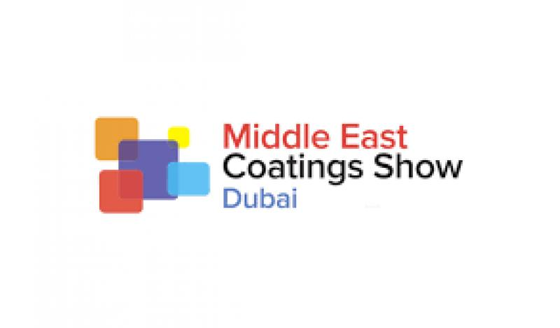 نمایشگاه بین المللی پوشاک خاورمیانه دبی 2021