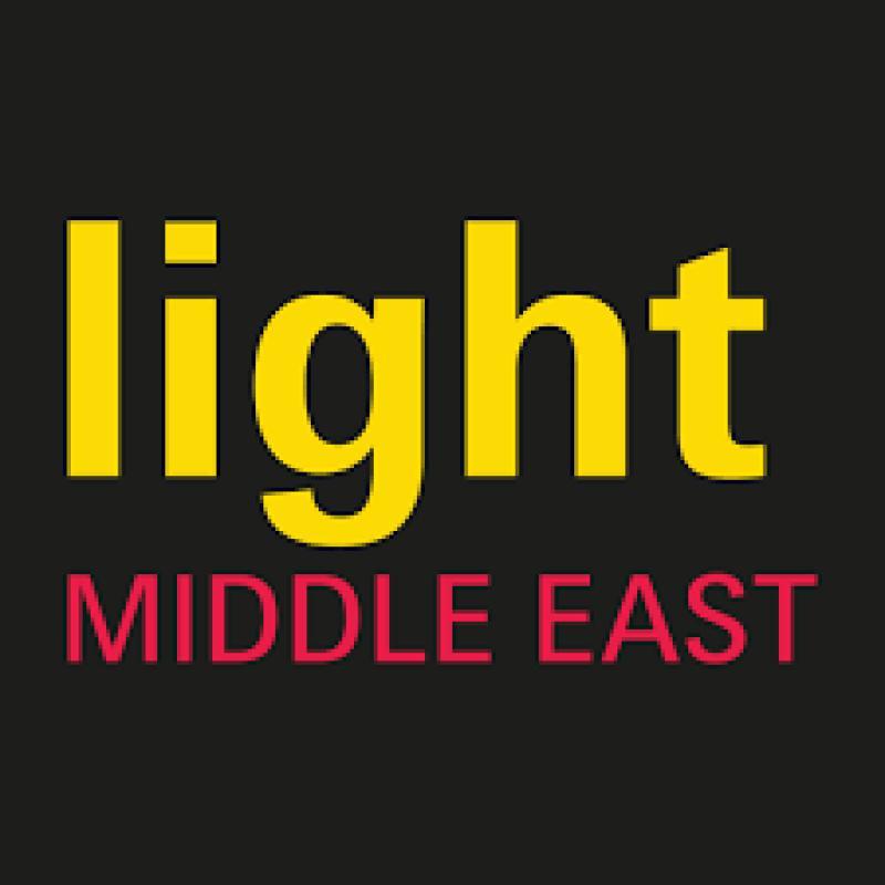 نمایشگاه بین المللی روشنایی دبی 2021