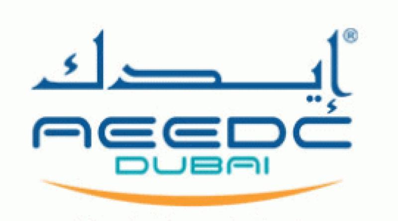 نمایشگاه و کنفرانس بین المللی دندانپزشکی دبی 2021
