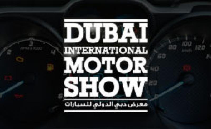 نمایشگاه بین المللی خودرو دبی (Motor Show) 2021