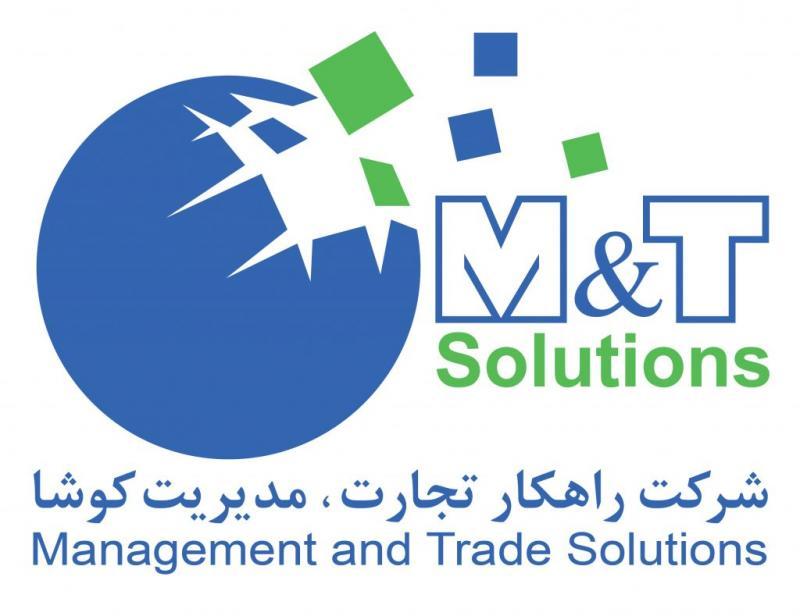 نمایشگاه بین المللی آب و تاسیسات آب و فاضلاب تهران 1400