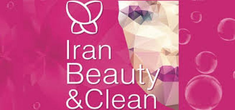 نمایشگاه تخصصی شوینده ها، مواد پاک کننده، محصولات بهداشتی و ماشین آلات مشهد 1400