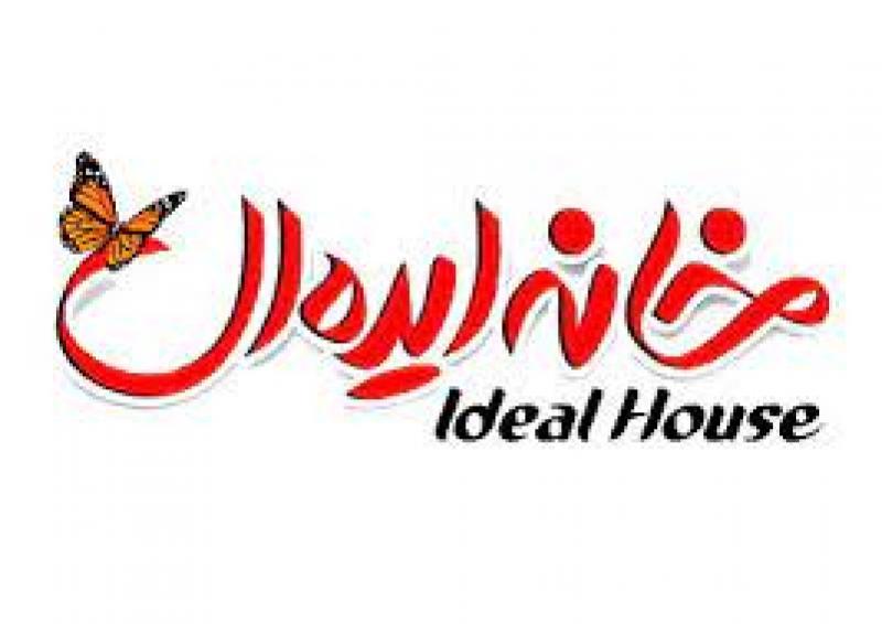 نمایشگاه تخصصی خانه ایده آل شهر آفتاب تهران 1400