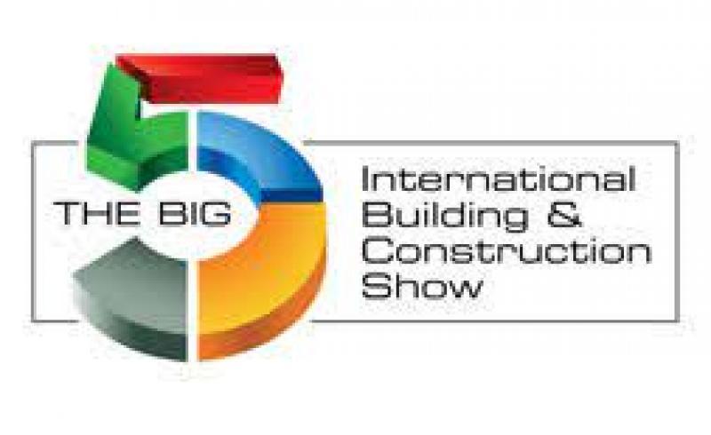 نمایشگاه صنعت ساختمان دبی (Big 5) 2021