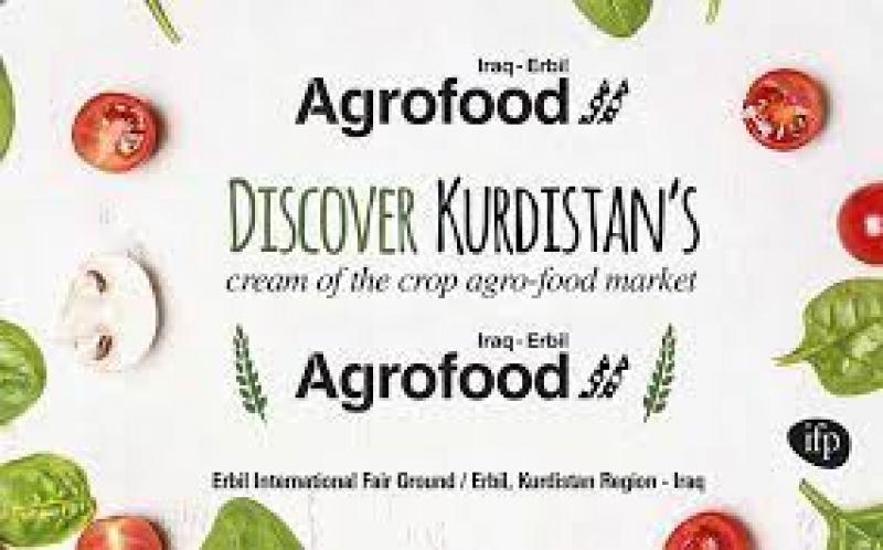 نمایشگاه بین المللی مواد غذایی، کشاورزی مصرفی اربیل عراق 2021