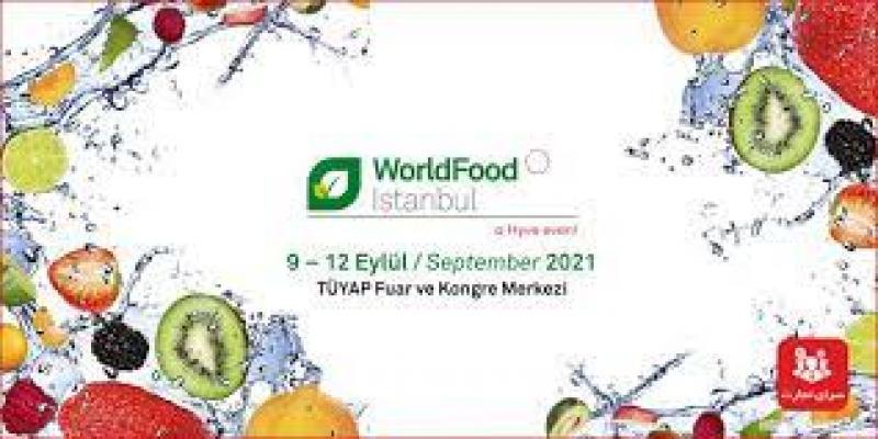 نمایشگاه بین المللی صنایع و مواد غذایی استانبول 2021