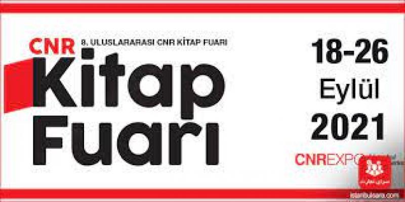 نمایشگاه بین المللی کتاب استانبول 2021