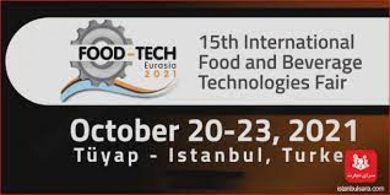 نمایشگاه فناوری های مواد غذایی و نوشیدنی استانبول 2021