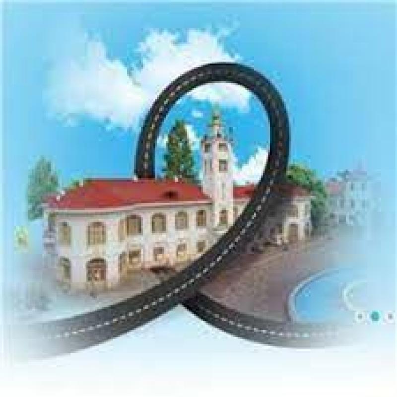 نمایشگاه خدمات شهری ، حمل و نقل شهری و ماشین آلات وابسته (شهر زیبا ) شیراز 1400